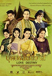 Sinopsis Drama Thailand Love Destiny Sandiegofasr